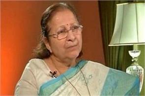 sumitra mahajan emotional to remembering to somnath chatterjee
