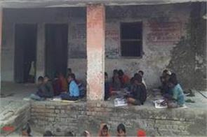 administration took cognizance of disreputable schools