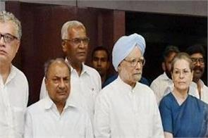 opposition hit back on modi statement