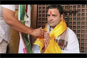 rahul gandhi to embark on kailash mansarovar yatra on august 31