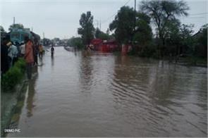 due to rain the national highway filled on water