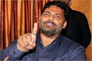 pappu yadav blamed government for death in shelter home of patna