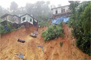 7 people dead in the same family after submergence under debris