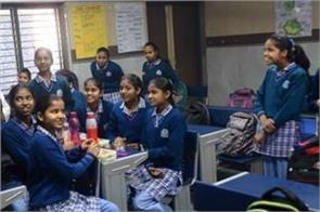 recognition  schools compromise  students  safety  delhi canceled