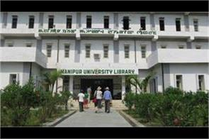 manipur university s decision to postpone tomorrow