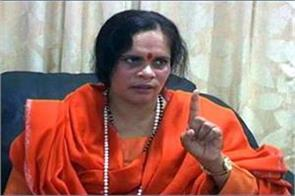sadhvi prachi comment on muslim womens in mathura