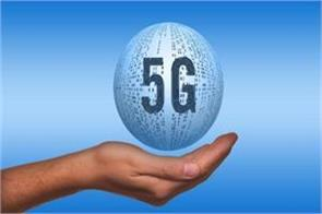 5g service will start from october 2019