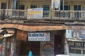 devaria girl s house scam sit not satisfied with police investigation