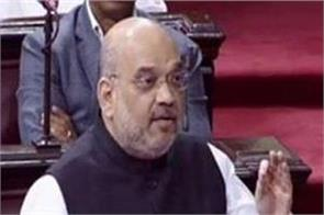 amit shah statement on rajya sabha about farmers issue