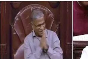 rajya sabha members start laughing during harivansh speech