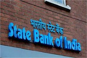 sbi donates 2 crores for flood affected kerala
