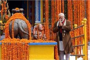 pm modi to go to kedarnath darshan in october