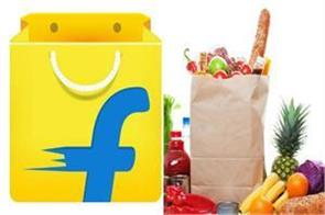 flipkart step into grocery business