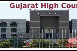 gujarat high court recruitment 2018 276 stenographer grade  iii positions
