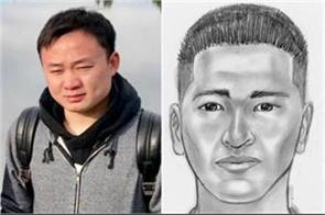 fbi kidnapping of chinese person after business meeting in los angeles