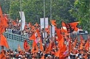 maratha reservation movement in mumbai
