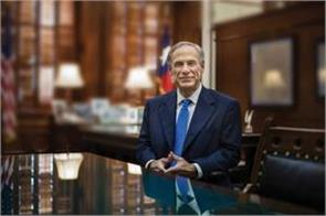 texas governor for stronger trade ties between us india