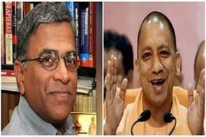 cm yogi congratulates harivansh