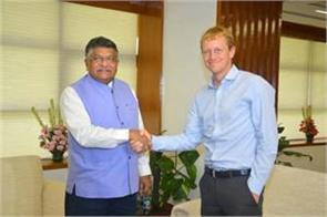 ravi shankar prasad met ceo of whatsapp