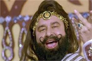ram rahim trapped in a rape case from this chitti