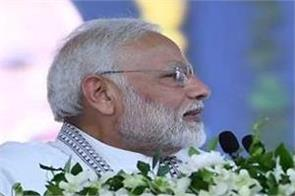 pm modi visit to gujarat tomorrow