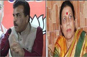 bjp told government serious about the disaster