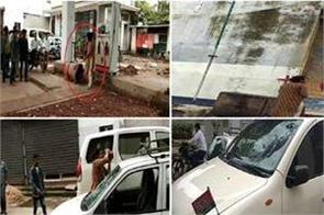 sp legislator s petrol pump was attacked by the woman