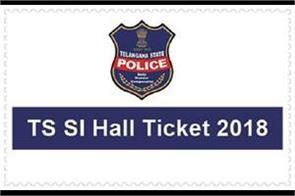 telangana police exam hall ticket issue
