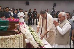 cm manohar of haryana reached to pay tribute to former pm atal bihari