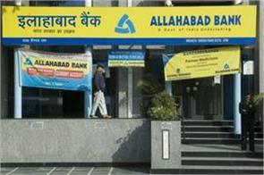 allahabad bank net loss of rs 1 944 crore in first quarter