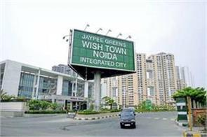 jaypee buyer will be able to choose as the bankruptcy process starts