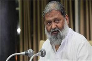 vij suspended an officer in panipat