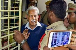 varavar rao arrives at home on sc order