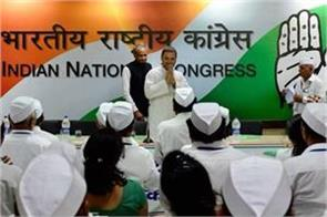 congress mission of rajasthan mp and chhattisgarh