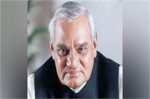 vajpayee is saddened by losing the city of nawabs lucknow