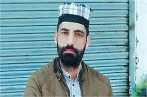 bjp leader shabir killed by militants in kashmir