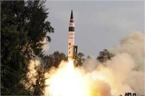 the final test of agni v will be soon