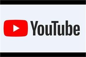 channels on youtube