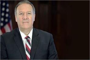 us foreign minister s demand pressure to be made on north korea