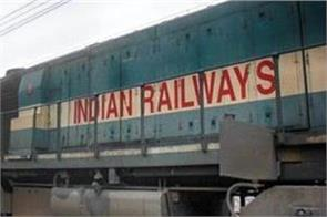 rrb recruitment 2018 criminal gang awared