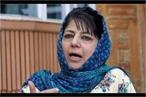 mehbooba condemns the death of bjp leaders