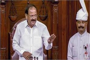 congress will complain against vice president naidu