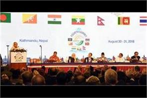 fourth bimstec conference ended