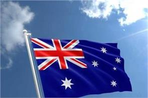 a golden opportunity to study in australia after graduation