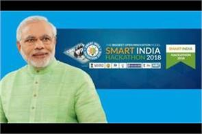 javadekar launches third smart india hacktan today