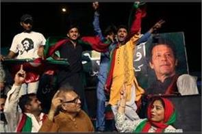 phone app and a database served up imran khan s pakistan poll win