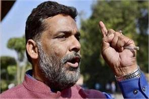 pappu yadav will step in for safety of women