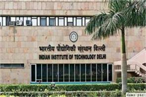 iit is worried about the seats being left vacant