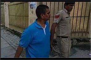 panchkula violence case accused gobiram on remand for three days