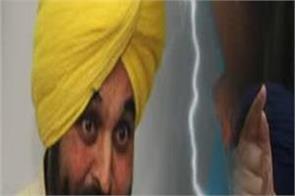 clash between sukhpal khaira and bhagwant mann